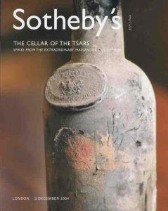 Sotheby's 2004